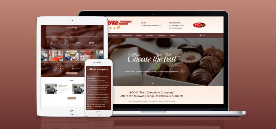 Corporate website for the «Ideal» chocolate factory
