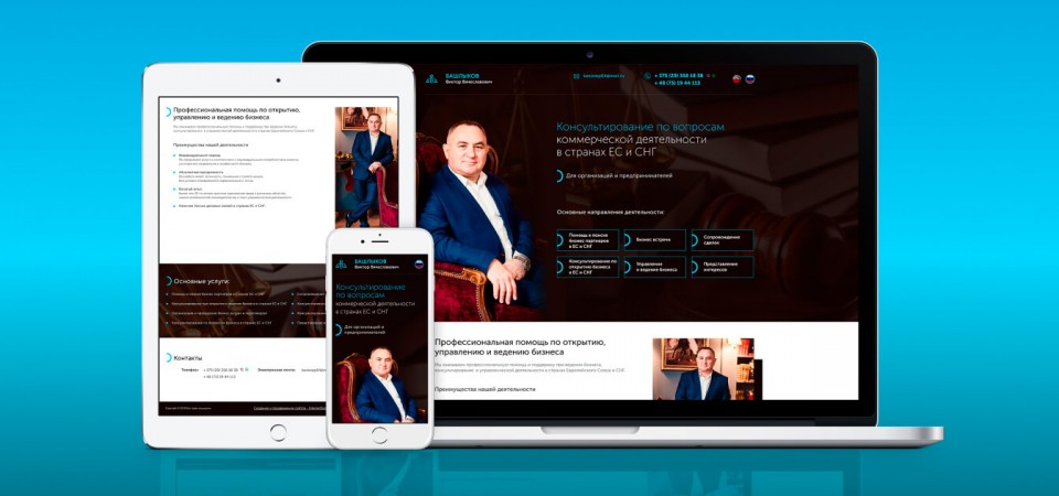 Website development landing page for a lawyer
