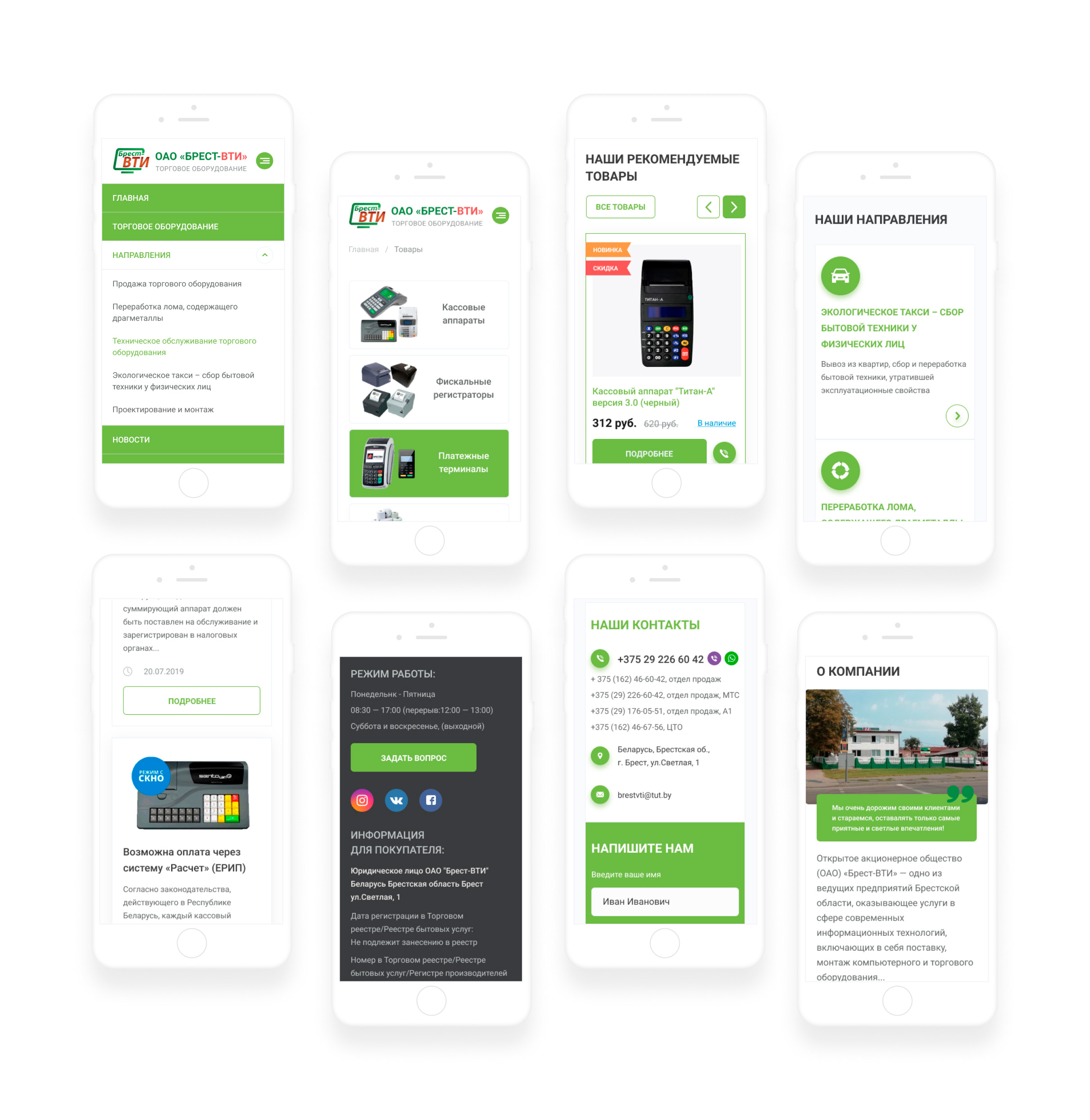 Mobile version design