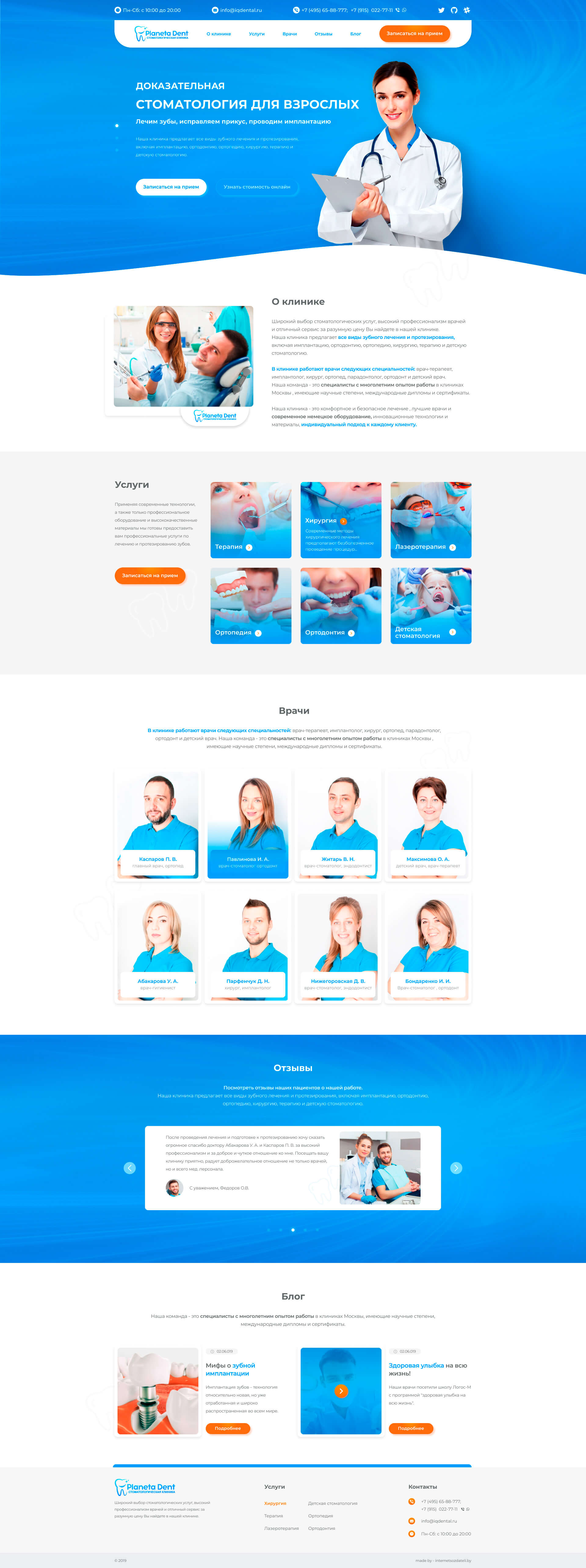 Website development landing page for dental services
