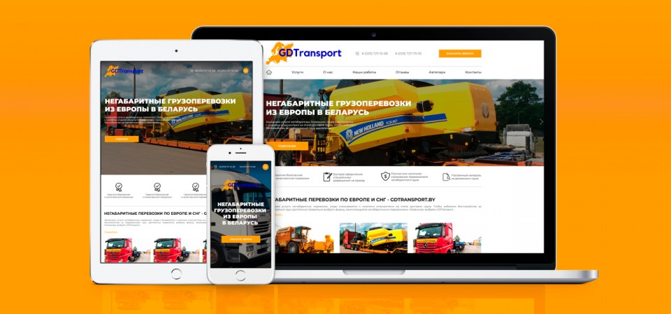 Production and promotion of a corporate website for a transport company