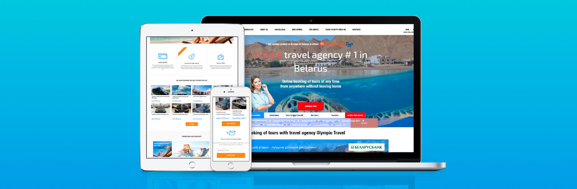 Creation and promotion of a website for a tourism organization